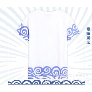 Gintama : Sakata Gintoki Manche Courte Costume Cosplay Acheter