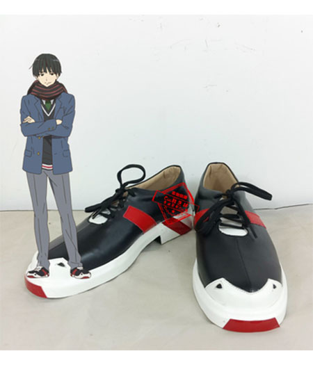 Kyoukai No Kanata : Haute Qualité Nase Hiroomi Chaussures Cosplay Acheter
