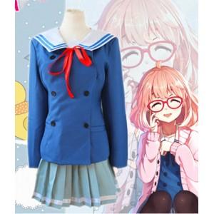 Kyoukai No Kanata : Nase Mitsuki Bleu Costumes Cosplay Vente Pas Cher