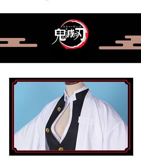 Demon Slayer : Kimetsu no Yaiba Mitsuri Kanroji Costume Kit Cosplay