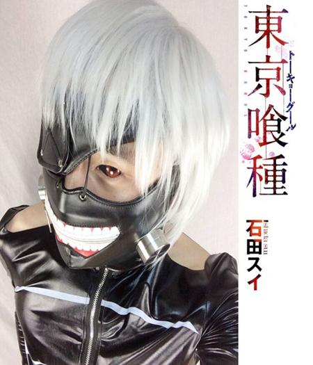 Tokyo Ghoul  : Kaneki Ken Wig Cosplay