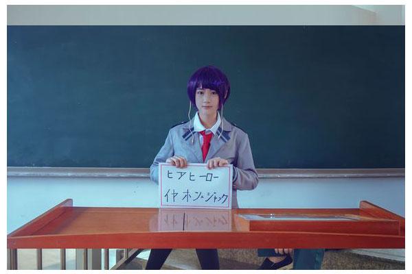 Full Set Jiro Kyoka Cosplay Photos